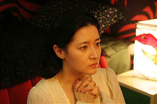 Lady Vengeance photo