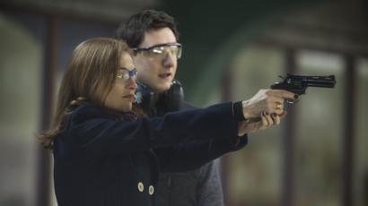 Isabelle Huppert elle gun