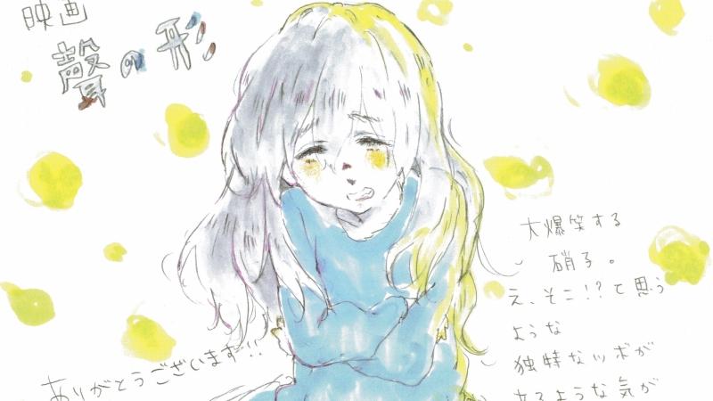 yamada-koe-message-book