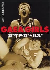 gaea girls 4